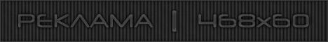 Game-Portal. Всё для NFS-U2, Система uCoz, Torrent